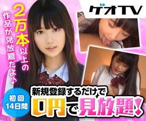 ゲオTV990円のサービス紹介